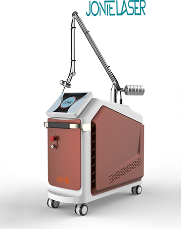 Pain-free-q-switch-nd-yag-laser